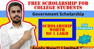 Government Scholarship 2021 | Scholarship For College Students | Scholarship For Higher Studies