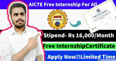 AICTE Free Internship 2021 For Everyone | Free Internship Certification & Stipend