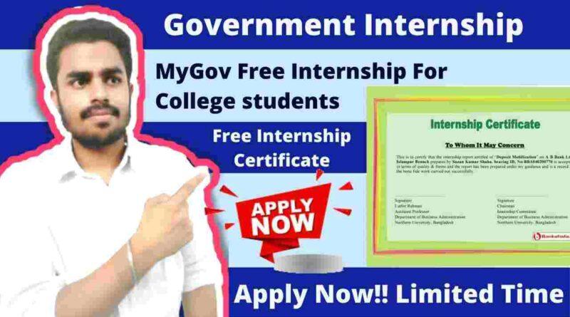 MyGov India Internship   College Students Internship   Free Government Approved Certificate   Internship India 2021